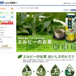 ブランド[エルビーのお茶]|商品情報|株式会社エルビー