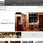 CMギャラリー  Panasonic