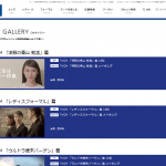 CMギャラリー  キャンペーン・特集  洋服の青山(紳士服・スーツ販売数世界No.1)