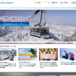 PRINCE SNOW RESORTS プリンススノーリゾート