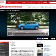 Honda|Honda Movie Channel|HYBRID - 「スー」篇