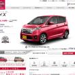 日産:デイズ [ DAYZ ] 軽自動車 Webカタログ トップ