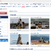 Thumbnail of related posts 004