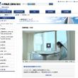 独創性篇/1MB|テレビCM|小野薬品の企業広告 |小野薬品について|小野薬品工業株式会社