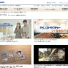 動画ライブラリ|パナソニックESテクノストラクチャー株式会社