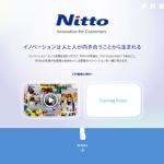 Nitto 世界のイノベーションを支える素材のリーディングカンパニー
