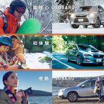 最大10万円キャッシュバックキャンペーン  SUBARU – スバル