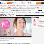 TV-CM「Pアップジェル」ピン! とする1日篇|DHCの動画コンテンツ DHC TV