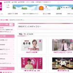 ゆめタウンCMギャラリー|イズミ・ゆめタウン WEB