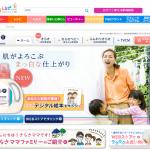 さらさ公式サイト-赤ちゃんに優しい、無添加洗剤
