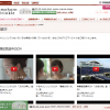 Thumbnail of related posts 047