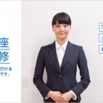 kana_open_newcom