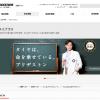 CMライブラリ  会社情報  株式会社ブリヂストン 企業サイト