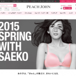 2015 SPRING WITH SAEKO