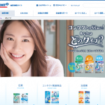 Cキューブ  ロート製薬- 商品情報サイト