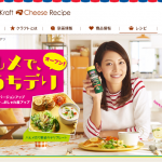 パルメで、おうちデリ|KRAFT クラフトチーズレシピ ~おいしいアイデア、世界から。~