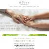 & Free|東京西川公式サイト