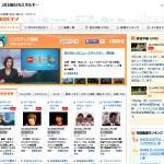ENEOS TV – JX日鉱日石エネルギー