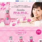 ラブリーな香りの芳香剤|Sawaday PINKPINK(サワデーピンクピンク)|小林製薬