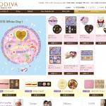 ゴディバ(GODIVA)公式サイト|ホワイトデー2015 メロディー コレクション