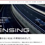 Honda SENSING  Honda