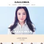 GALLORIA|Ito Yokado FASHION イトーヨーカドーのファッション・ポータルサイト