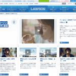 大野智さん・櫻井翔さん出演のTVCM|ローソン