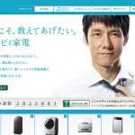 エコナビ-ECONAVI  Panasonic