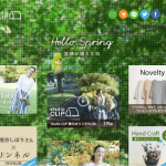 Hello Spring 笑顔が増えた日|Studio CLIP(スタディオクリップ)
