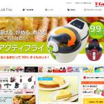 CLUB T-fal - ティファールの調理器具・調理家電・小型家電の最新ニュース、製品を使ったオリジナルレシピ