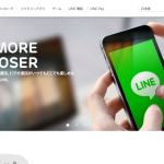 無料通話・メールアプリ LINE(ライン)
