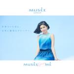 MUSEE Loves ME|ミュゼグループ公式ブランドサイト