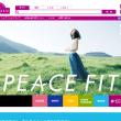 PEACE FIT(ピースフィット)幸せを感じるほどの心地よさ。|TOPVALU ~トップバリュはお客さまの声を商品に生かします~