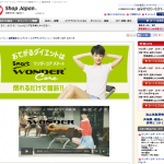 コンパクトサイズの本格腹筋マシン「ワンダーコア スマート」|ショップジャパン