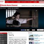 Honda|Honda Movie Channel|ステップワゴン - 「ARROW」篇