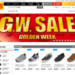 ABC-MART トップ-靴通販やスニーカー・シューズ情報