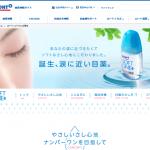 ロートソフトワン点眼液  ロート製薬- 商品情報サイト