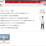 【公式】H研(エイチケン)ークルマの未来を、ここから。|Honda