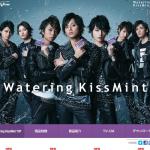 ウォータリングキスミントガム(Watering KissMint)|グリコ(1)