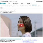 TVCM  企業情報  トヨタホーム