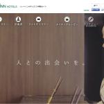 ルートインホテルズ【公式】CM特設サイト