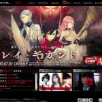 レイギガント  バンダイナムコエンターテインメント公式サイト