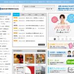 埼玉・栃木・三重 総合印刷・デザイン・WEB制作協永堂印刷株式会社