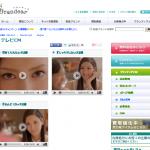 宅配買取【ブランディア】のテレビCMをご紹介!