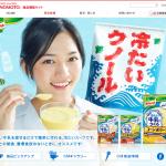 冷たい牛乳でつくるカップスープ  Knorr® クノール  味の素株式会社