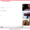 Thumbnail of related posts 005