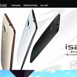 この鮮やかさに、あなたは驚く。isai vivid LGV32  LGエレクトロニクス・ジャパン