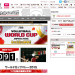 FIVBワールドカップバレー|バボちゃんネット - フジテレビ