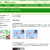 テレビCMの紹介 - しんきんイメージキャラクター  一般社団法人全国信用金庫協会