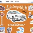 クロスオーバー7 Life Desgin SUV SUBARU
